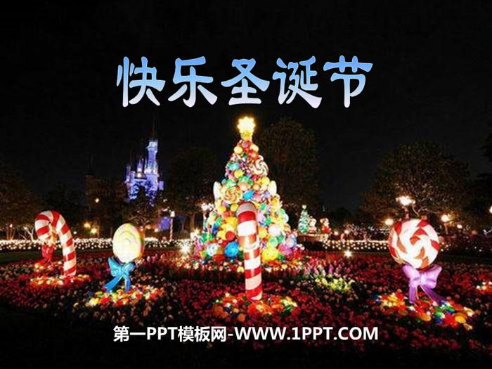 《快乐圣诞节》PPT