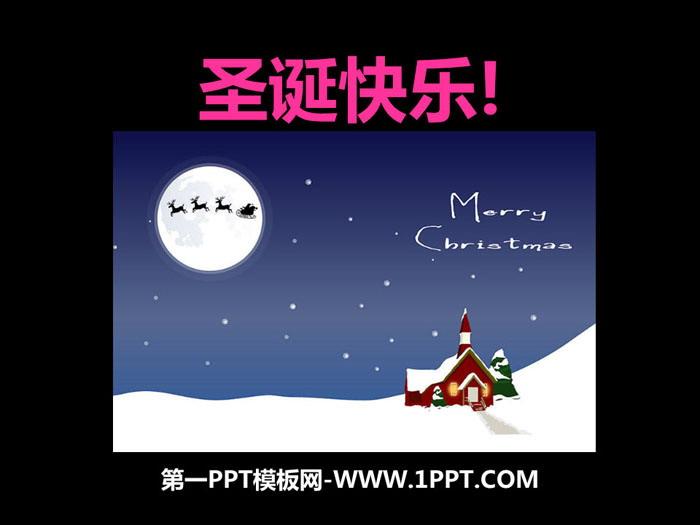 《圣诞快乐》PPT