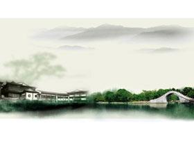 绿色水墨江南小镇PPT背景图片