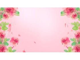 ���粉色唯美水彩花卉PPT背景�D片