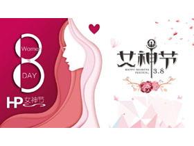 精美38女神节龙8官方网站