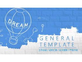 蓝色手绘dream主题的职业规划平安彩票官方开奖网