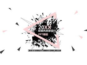 创意黑色多边形三角形艺术设计龙8官方网站