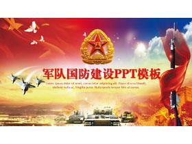 威望大气的军队国防建设PPT中国嘻哈tt娱乐平台