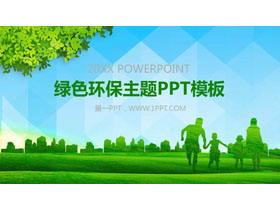 绿色低平面风格的环境保护主题PPT模板