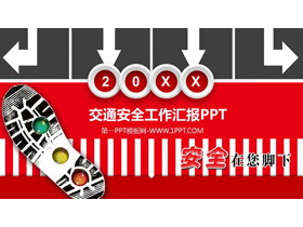 《安全在您脚下》交通安全宣传PPT模板