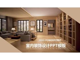 紫色室内设计PPT模板