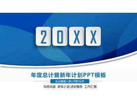 蓝色实用工作总结计划龙8官方网站