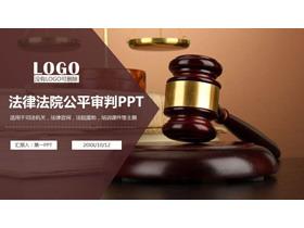 木槌背景的法律援助PPT中国嘻哈tt娱乐平台