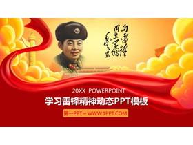 学习雷锋精神PPT中国嘻哈tt娱乐平台