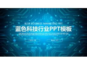 蓝色集成电路背景的科技行业PPT模板