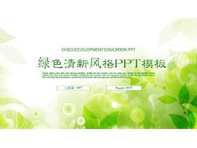 绿色清新手绘植物2018年送彩金网站大全计划PPT模板