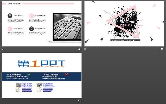 创意黑色多边形三角形艺术设计PPT中国嘻哈tt娱乐平台