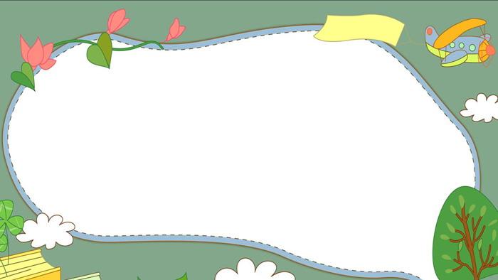 三张卡通幼儿园ppt边框背景图片