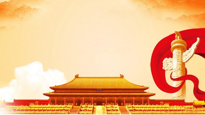 金碧辉煌故宫建筑PPT背景图片