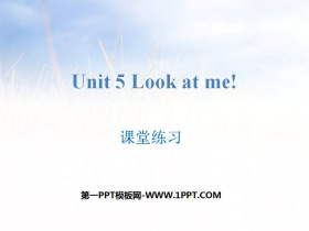 《Look at me!》�n堂��PPT