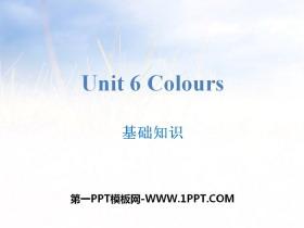 《Colours》基�A知�RPPT