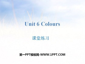 《Colours》�n堂��PPT