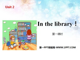 《In the library》PPT(第一课时)