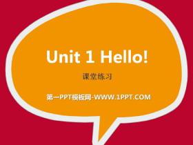 《Hello!》课堂练习PPT