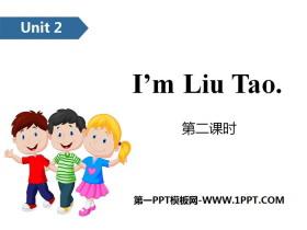 《I'm Liu Tao》PPT(第二�n�r)