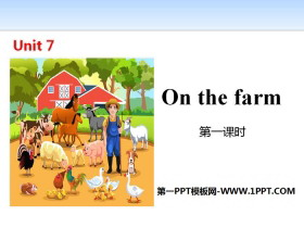 《On the farm》PPT(第一�n�r)