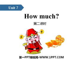 《How much?》PPT(第二课时)