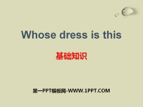 《Whose dress is this?》基�A知�RPPT