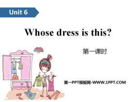 《Whose dress is this?》PPT(第一课时)