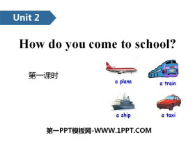 《How do you come to school?》PPT(第一课时)