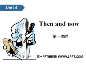 《Then and now》PPT(第一课时)