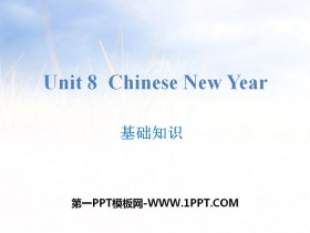 《Chinese New Year》基�A知�RPPT