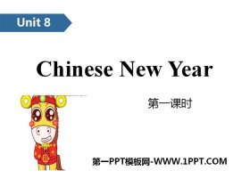 《Chinese New Year》PPT(第一�n�r)