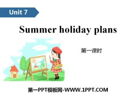 《Summer holiday plans》PPT(第一�n�r)