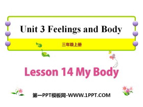 《My Body》Feelings and Body PPT课件