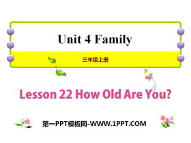 《How old are you?》Family PPT课件