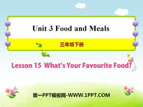 《What's Your Favourite Food?》Food and Meals PPT