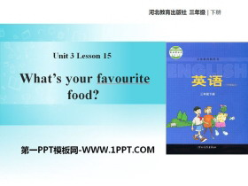 《What's Your Favourite Food?》Food and Meals PPT课件