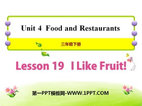 《I Like Fruit!》Food and Restaurants PPT