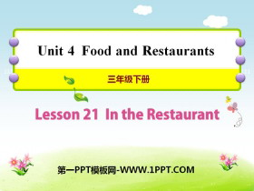 《In the Restaurant》Food and Restaurants PPT