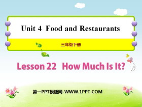 《How much is it?》Food and Restaurants PPT