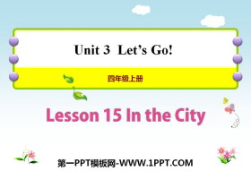 《In the City》Let's Go! PPT课件