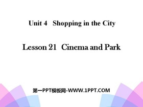 《Cinema and Park》Shopping in the City PPT