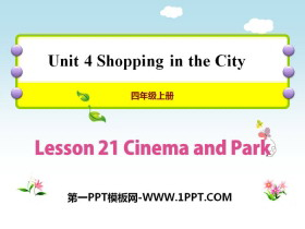 《Cinema and Park》Shopping in the City PPT课件