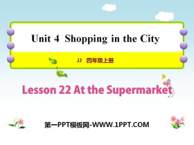 《At the Supermarket》Shopping in the City PPT�n件