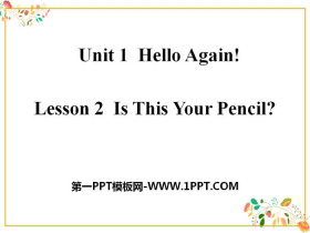 《Is This Your Pencil?》Hello Again! PPT