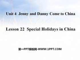 《Special Holiday in China》Jenny and Danny Come to China PPT�n件