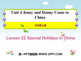 《Special Holiday in China》Jenny and Danny Come to China PPT教�W�n件