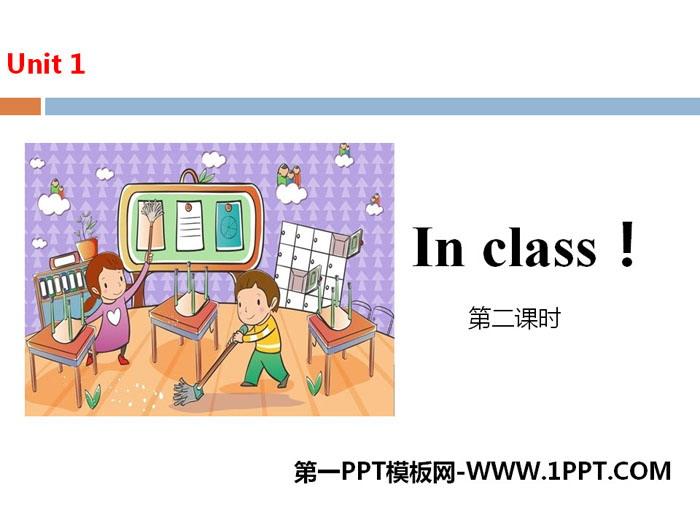 《In class!》PPT(第二课时)