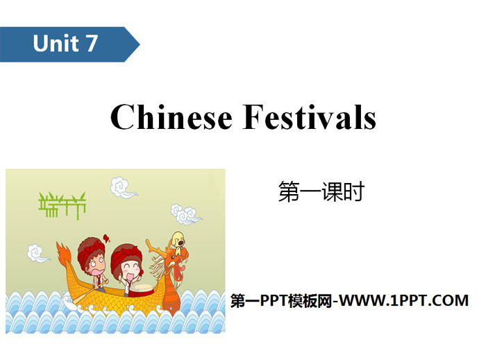 《Chinese festivals》PPT(第一课时)
